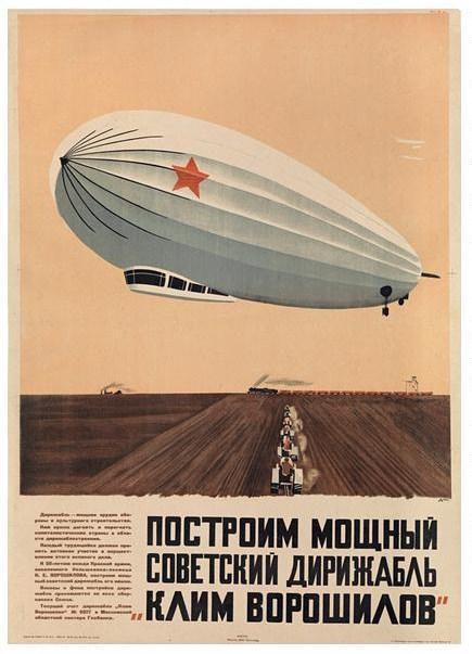 propagandaaffisch av Aleksandr A. Djeneka