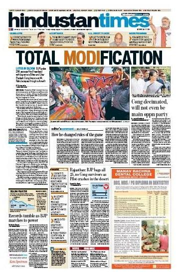 Hindustan Times (Jaipur) 17 maj 2014